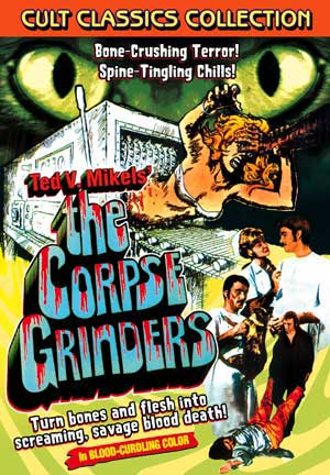 The Corpse Grinders DVD